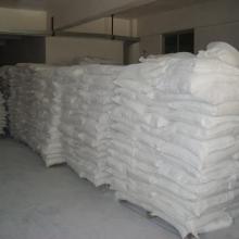 供应用于塑料橡胶填充的改性橡胶塑料填充粉,改性硅微粉厂