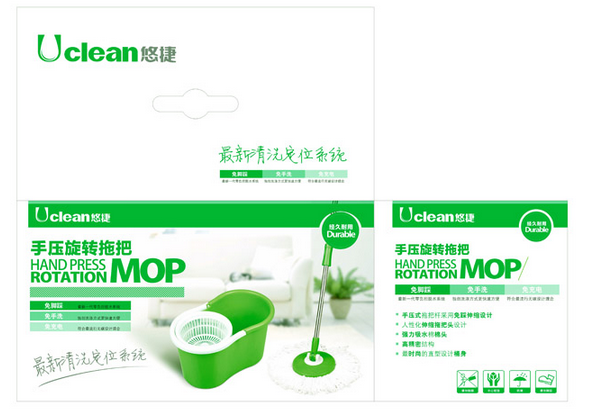 包装设计印刷图片/包装设计印刷样板图 (1)