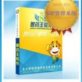 兽药GSP管理软件