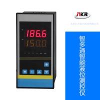供应北京智多通品牌仪表 智能数字显示控制仪表 LED数码显示 PLC变频器厂家定做