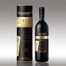 供应红酒/拉菲葡萄红酒/优质葡萄/知名品牌红酒/拉菲.酒庄系列/法国优质红酒/批发