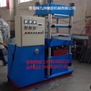 供应自动型200T橡胶平板硫化机图片