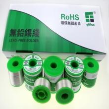 供应用于PCB板焊接的锡线千田牌环保无铅焊锡线焊锡丝图片