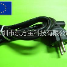 供应用于生产的欧规欧式VDE认证三插电源线