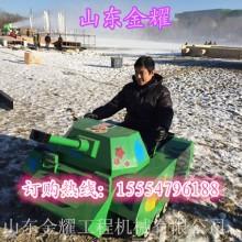 供应亲子游乐滑雪设备雪地坦克车价格