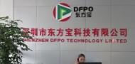 深圳市东方宝科技有限公司
