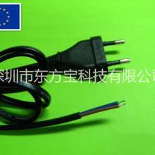 供应用于生产的欧规二插电源线
