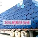 中山200L翻新铁油桶厂家图片