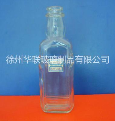 半斤酒瓶图片/半斤酒瓶样板图 (4)