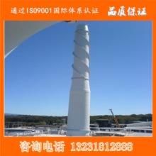 河北厂家供应玻璃钢锅炉烟囱 玻璃钢锅炉烟囱 FRP玻璃钢烟筒图片