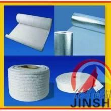 供应陶瓷纤维布、硅酸铝纤维布