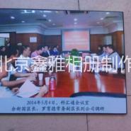 北京做水晶拉米娜版画无框画图片