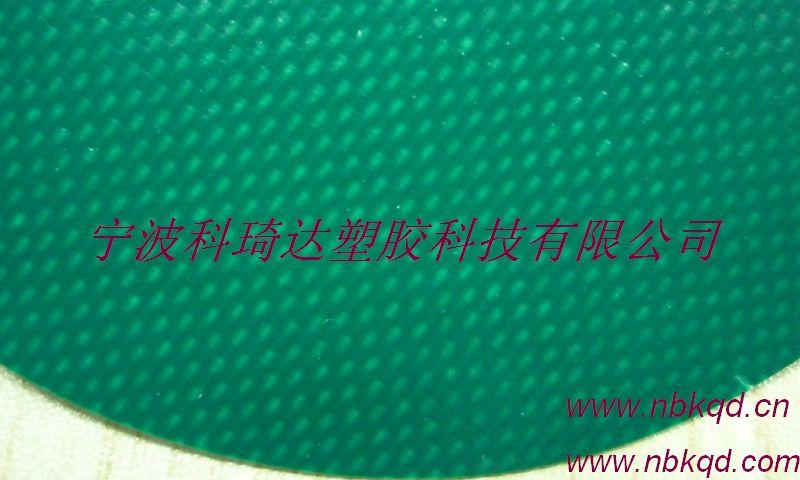 供应用于箱包帐篷面料的0.50mm亮面涂层PVC夹网布