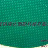 供應用于箱包帳篷面料的0.50mm亮面涂層PVC夾網布