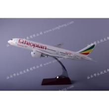 供应飞机模型 B787埃塞俄比亚航空 43cm