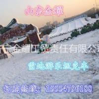现货热卖滑雪场雪地漂移坦克车