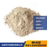 供应用于地铁隧道煤矿的黔东南苗速凝剂母料价格  SH-A1型混凝土速凝剂母料,是以碱金属为主要成份,经燃气回转窑高温煅烧