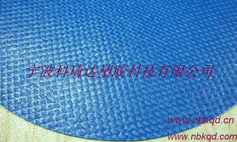供应用于箱包帐篷的650gsm蓝色涂层PVC夹网布