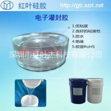 供应密封防水耐高温电子灌封硅胶图片