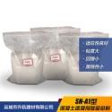 供应用速凝剂复配专用福建速凝剂母料价格 使用本母料复配速凝剂(1:3.5-4T)的成品凝结快,粘度大,回弹量小,调整范