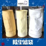 供应除尘滤袋特惠550g除尘布袋涤纶针刺毡易清灰除尘滤袋