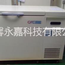 超低温冰箱135℃低温冷柜 深低温试验箱批发