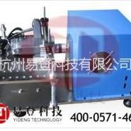 磁粉测功机图片