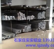 供应用于广告展览器材的广告用铝型材