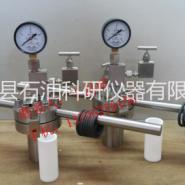 高温高压反应釜/反应设备图片