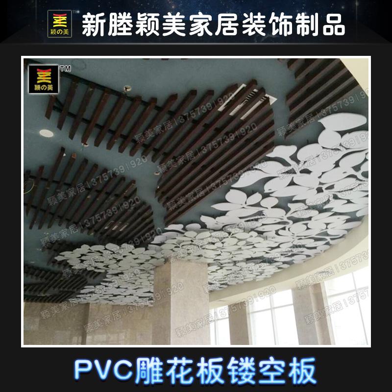雕花板镂空板 隔断酒店吊顶