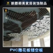 PVC雕花板镂空板图片