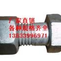 M24*120不锈钢螺栓标准图片