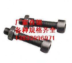 高强螺栓12.9级螺栓M20图片