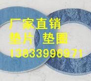 石棉橡胶垫片图片