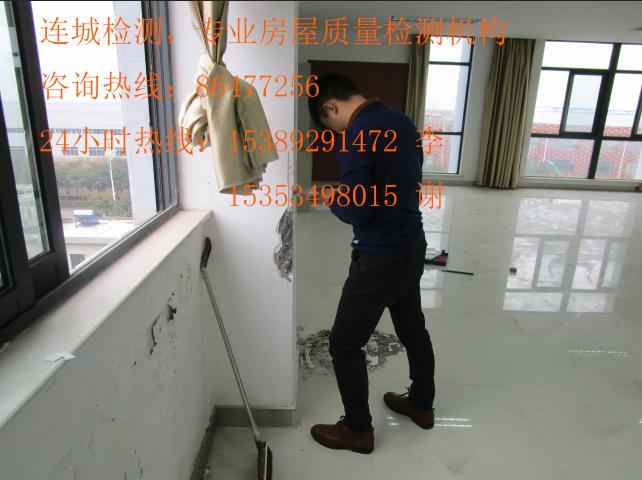 西安危房检测鉴定危房修复方法