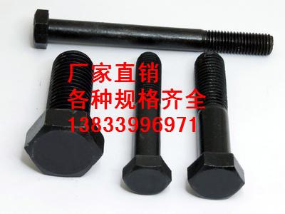 供应用于Q235的不锈钢法兰螺栓型号M27*140 标准件螺栓最低价格