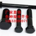 化工法兰用碳钢螺栓M24*130图片