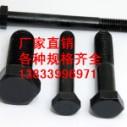 国标T型槽用螺栓M42*250图片