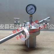 法兰式反应釜/反应器/石油仪器图片