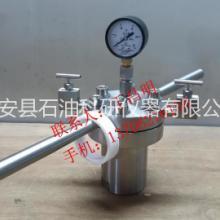 供应法兰式反应釜/反应器/石油仪器/江苏海安石油仪器