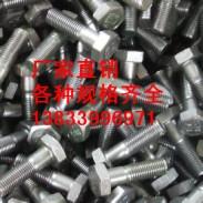 国标六角螺栓M36*230图片
