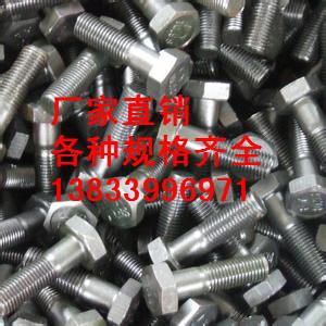 法兰用螺栓M42*190图片/法兰用螺栓M42*190样板图 (4)