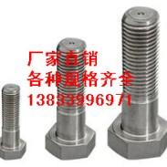 不锈钢M36*240加长六角螺栓图片