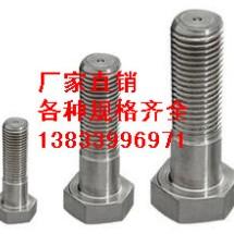 供应用于Q235的标准件法兰螺丝M36*190 固定用螺栓批发最低价格