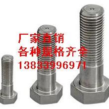 供应用于Q235的M36*110化学螺栓批发价格 盐山螺栓最低价格批发