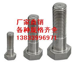 M42*230固定螺栓报价图片