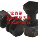 外六角M10*50螺栓含螺母垫片图片
