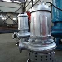 供应CSQ高铬合金潜水抽沙泵 耐磨潜水泥沙泵