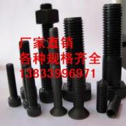 标准件螺栓M12*70图片
