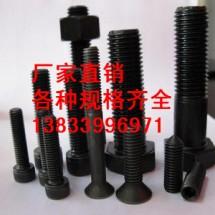 供应用于Q235的法兰用螺栓M42*190 大螺栓最低价格 带孔螺栓